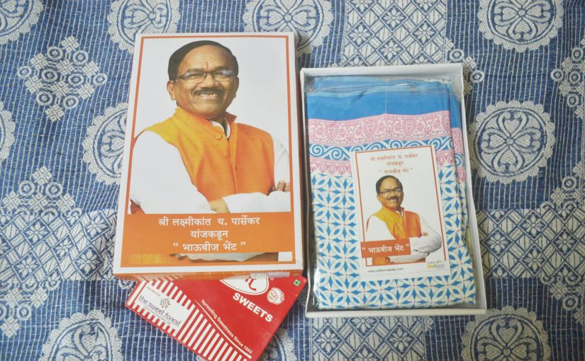 JACKPOT: The Industrial Promotion Board headed by Laxmikant Parsekar is alleged to be the fountainhead of corruption. On Bhau-beej, big brother Parsekar distributed saris to all the women in his constituency of Mandrem