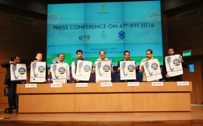 IFFI POSTER UNVEILED: The 47th International Film Festival of India from November 20-28 will be inaugurated by Hindi film star Ajay Devgan (of The Legend of Bhagat Singh fame). Pic shows the IFFI poster being released by (l to r) DFF director Senthil Rajan, ambassador of Korea (this year's country of focus) to India Cho Hyun, secretary of the ministry of Information & Broadcasting Ajay Mittal, minister of state for I&B Col Rajyavardhan Singh Rathore (retd, AVSM) , I&B minister M Venkaiah Naidu, Goa deputy chief minister Francis D'Souza, director general of PIB A P Frank Noronha and Entertainment Society of Goa CEO Ameya Abhyankar