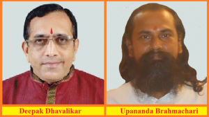 DEADLY CONNECT: President of the MGP Deepak Dhavalikar  is closely associated with trhe Sanatan Sanstha which has been implicated in the murder of the rationalists and the bomb blast in Margao.