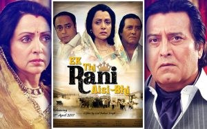 RANI: Hema Malini  plays role of Rajmata Vijaya Raje Scindia in the film.