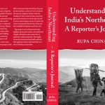 INDIA'S POLITICALLY SENSITIVE NORTHEAST