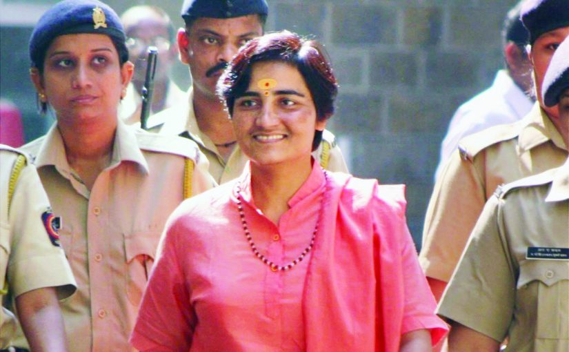 PRAGYA — FACE OF TERROR
