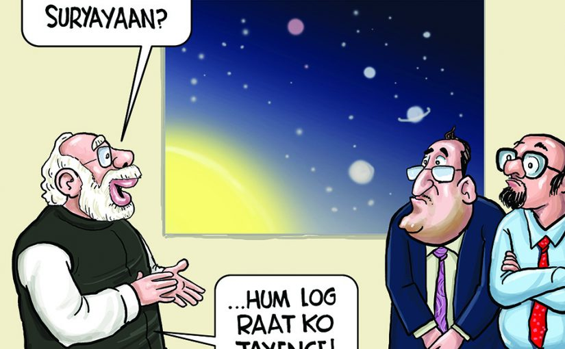MODI CLOUD THEORY RIDICULED!