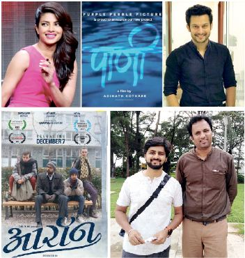 A FILM IN MARATHI CALLED 'PAANI'