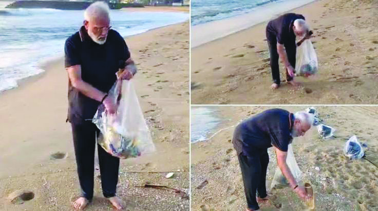 DID NARENDRA MODI GO PLOGGING!
