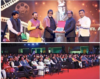 GOLDEN JUBILEE IFFI ROLLS 'WHAT UNITES US IS FAR GREATER THAN WHAT DIVIDES US!'
