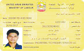 HOW TO GET A WORK PERMIT FOR THE UAE?