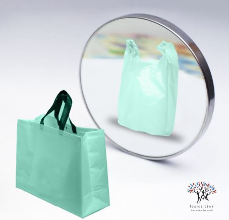 'CLOTH BAGS' BUT NOT CLOTH BAGS!