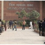 DELHI SC GRANTS BAIL IN SEDITION CASE!