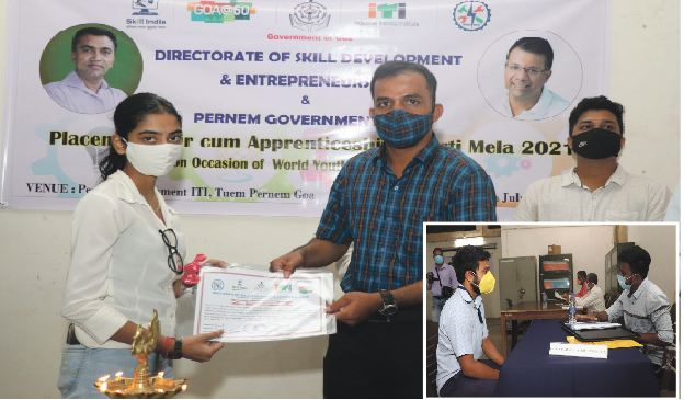 PLACEMENT FAIR-CUM-APPRENTICESHIP BHARTI MELA