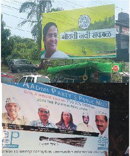 CONGRESS, BJP ATTACK AAP, TMC!